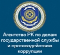 http://anticorruption.gov.kz/